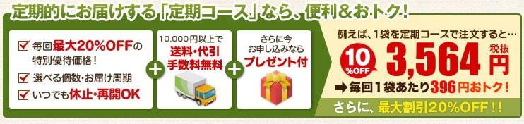 カナガンドッグフードは公式ホームページからの購入がおすすめ!
